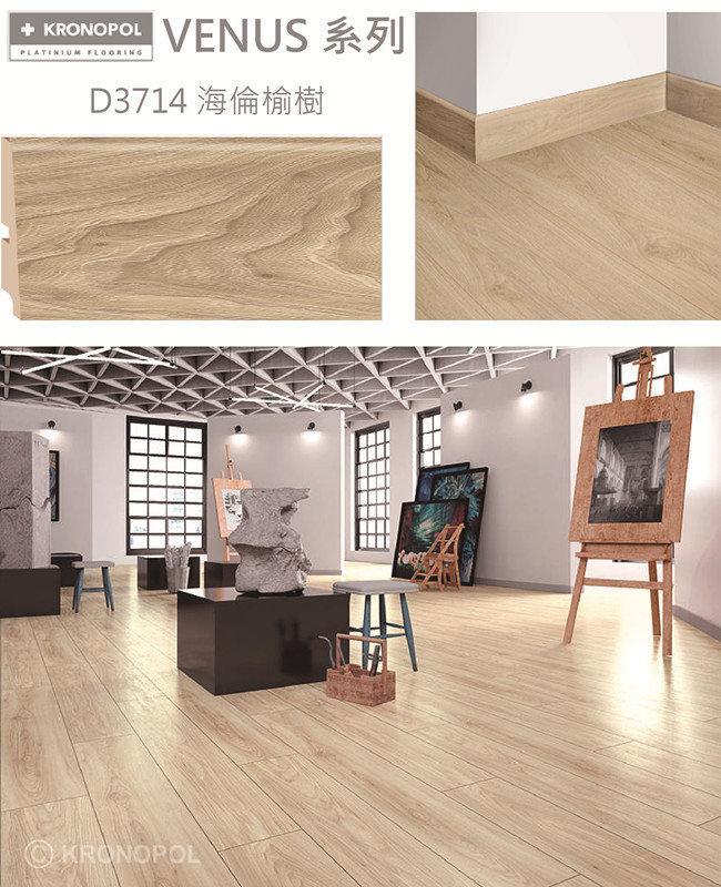 【歐雅系統家具 KRONOPOL 瑞士科諾柏超耐磨地板~VENUS導角系列D3714 原價6800/坪 售價4900/坪
