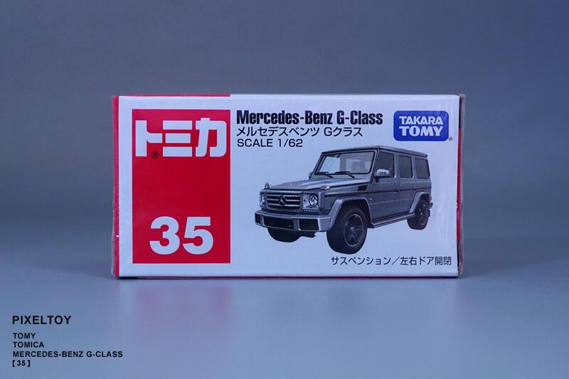 【TOMY】TOMICA MERCEDES-BENZ G-CLASS【35】