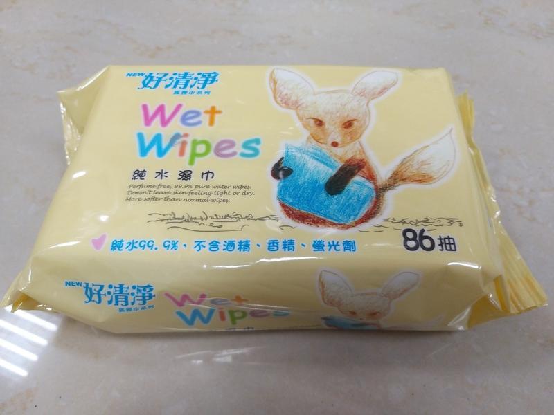 好清淨純水濕紙巾86抽(一般無蓋) / 80抽(一般有蓋) / 80抽(加厚加大有蓋)