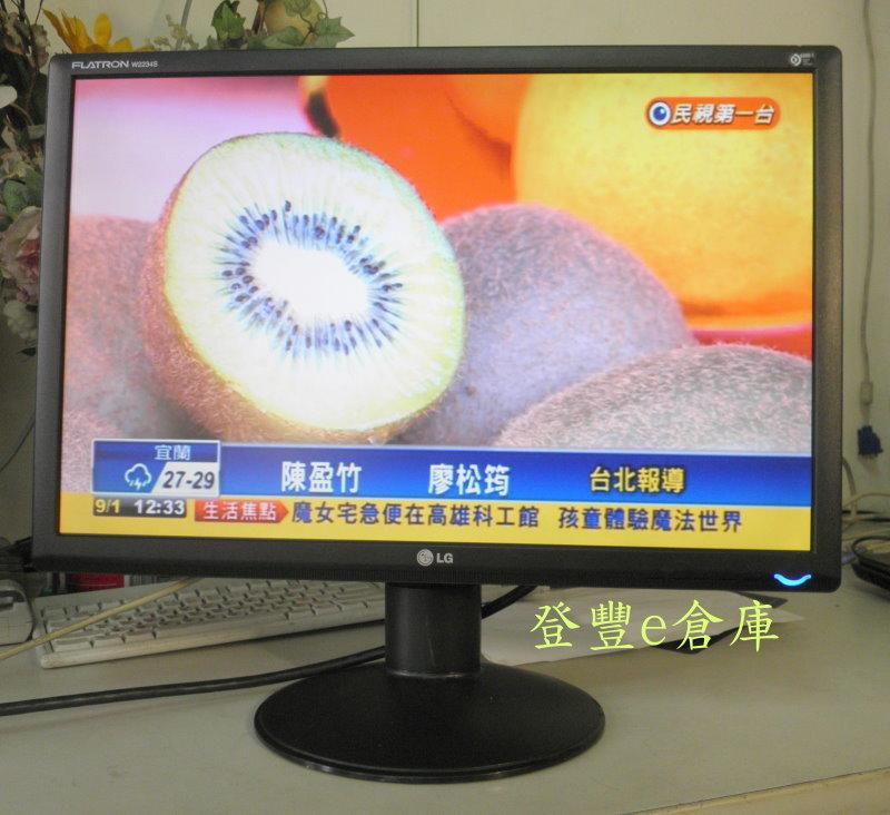 【登豐e倉庫】 維他命C LG 樂金 W2234S-BN 22吋 LCD 液晶螢幕 B1800
