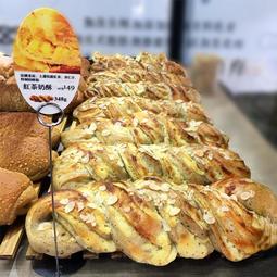 【紅茶奶酥】軟歐大麵包天然酵母當日烘焙麵包