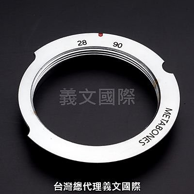 Metabones專賣店:L39 - Leica M (28/90)(萊卡/L/M/LM/L39/M6/MP/M8/M9/M10/轉接環)