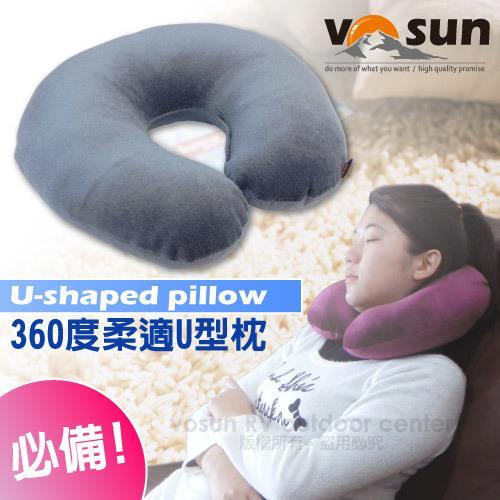 大里RV城市【VOSUN】《台灣製 特價品》天鵝絨柔適U型枕.靠枕.飛機枕.午睡枕.旅行護頸枕.枕頭.靠腰墊 00312