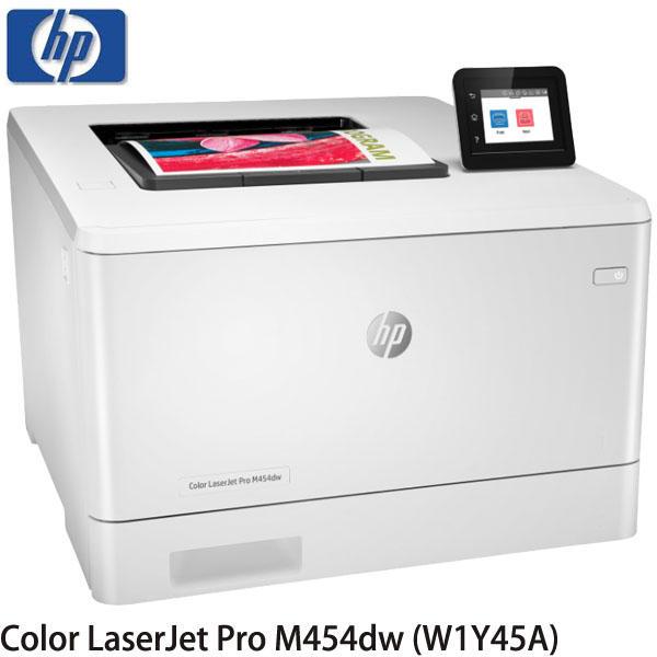 【MR3C】含稅附發票 全新公司貨 HP惠普 Color LaserJet Pro M454dw 彩色雷射印表機