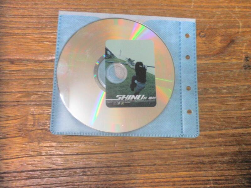 林曉培= SHINO =同名專輯= 友善的狗 =裸片CD