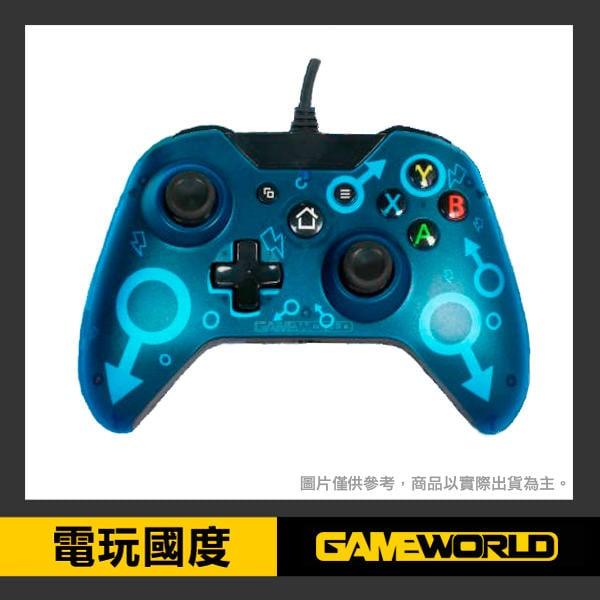 Xbox one / 藍色 有線 手把 / 台灣代理商 / X1 有線控制器 手柄【電玩國度】