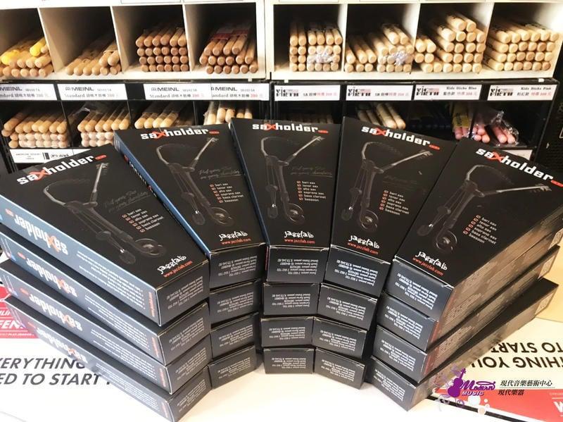 【現代樂器】免運!原廠公司貨第三代 瑞士Jazzlab SaxHolder Pro 薩克斯風吊帶 第3代