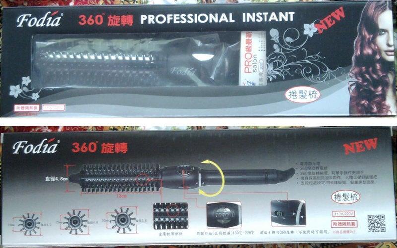 富麗雅 Fodia FS-19 / FS-25/ FS-32 / FS19 / FS25/ FS32 360度旋轉電棒捲髮梳(19mm/25mm/32mm) 內附隔熱套