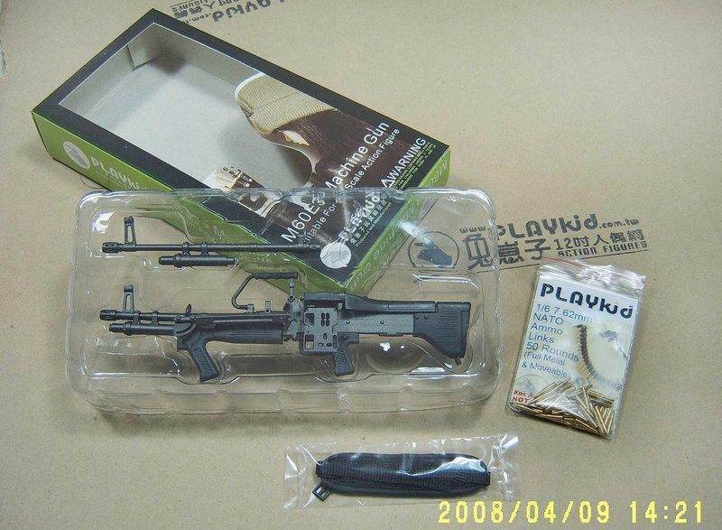 ★Playkid兔崽子原創★M60E3+7.62mm金屬彈鏈+黑色槍背帶--同捆特價優惠包(原價600元)