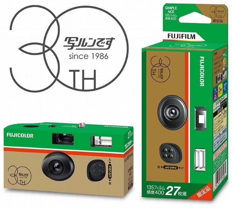 30週年 紀念版 27張 Fujicolor Simple ACE  相機 底片