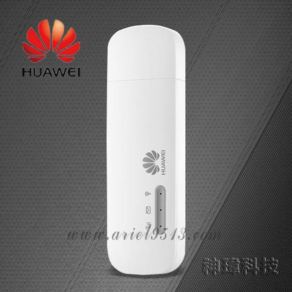 Difference between huawei e8372 and e3372