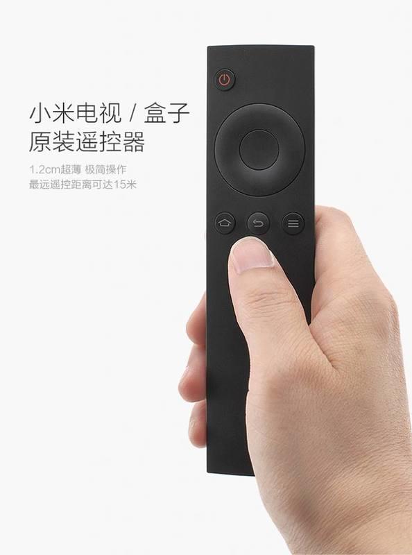 小米盒子遙控器 適用1代2代3代 紅外線遙控器 小米盒子/電視盒 遙控器 小米電視盒 小米盒子 小米遙控器