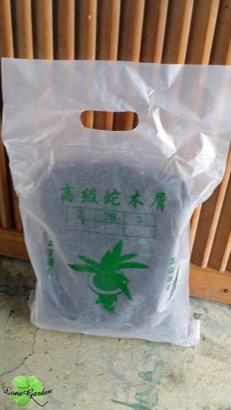 ~長榮~~【蛇木屑】6L 全天然的肥料 蘭花栽培