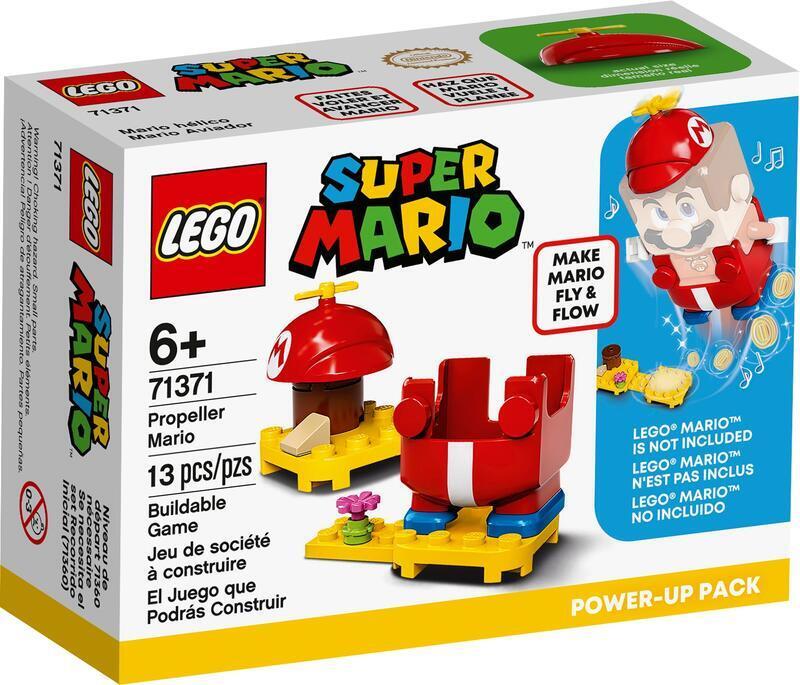 ★褆爸美日好物★ 【現貨】 LEGO 71371 樂高馬力歐 Mario 螺旋槳瑪利歐Power-Up套裝