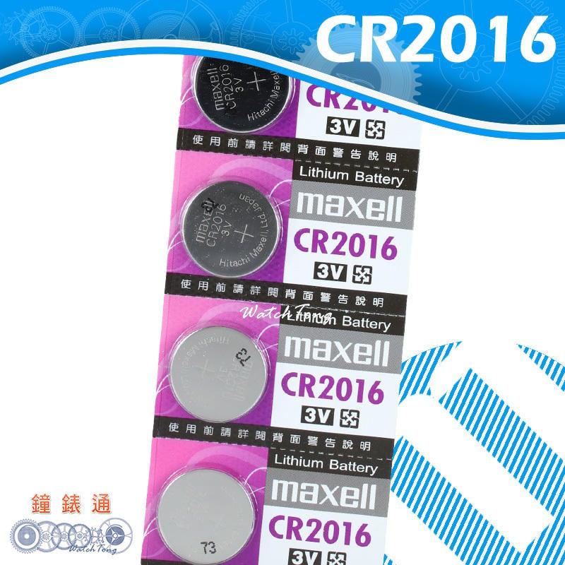 【鐘錶通】《四送一》 Maxell CR2016 3V / 手錶電池 / 鈕扣電池 / 水銀電池 / 單顆售