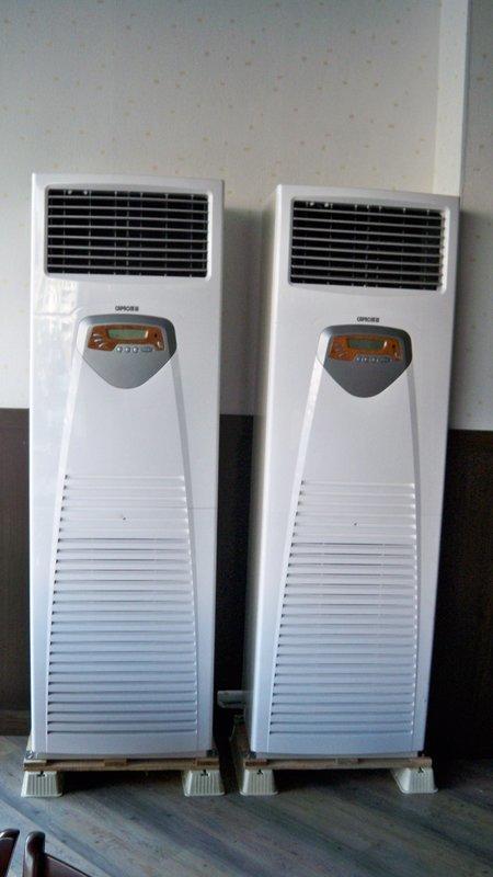 全新直立式冷氣加二手50000BTU室外機43990裝到好