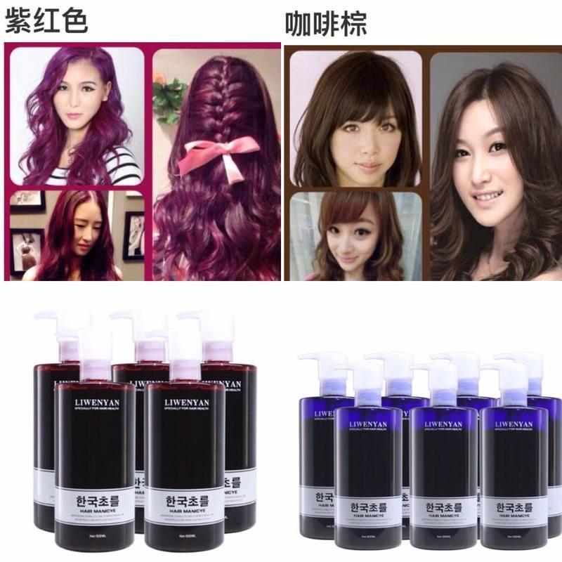 有色洗髮精450ml 恆采 hsu yu 嬌色洗 萊肯