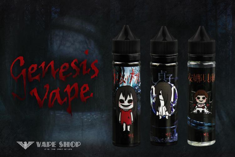 【 沃德維普】Genesis鬼系列 電子果汁 60ml 絕非電子 煙 煙油