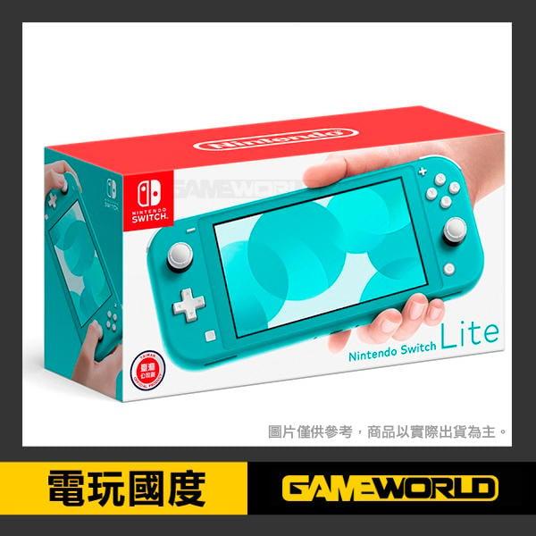 【無現貨】NS Lite 藍綠色 / 輕量版 主機 / Nintendo Switch 台灣公司貨【電玩國度】