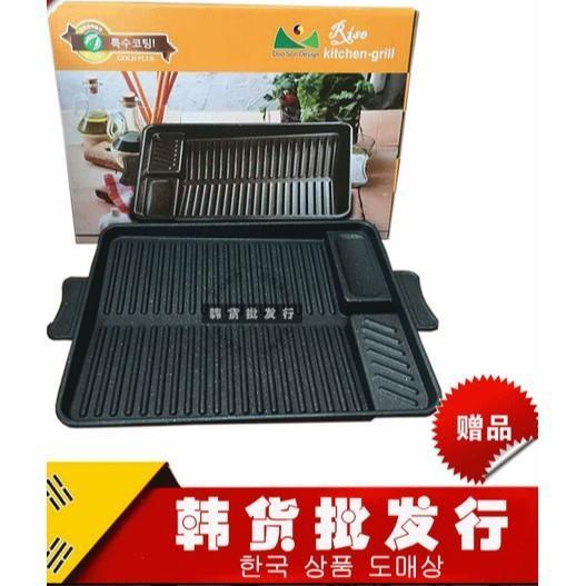 韓國韓式烤盤麥飯石方形烤肉盤燒烤盤便攜戶外卡式爐鐵板燒