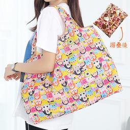 【摺疊購物袋】方便攜帶 環保袋 手提袋 菜袋 大容量 迪士尼 袋子 包包 單肩 手提 兩用袋 防水 收納包