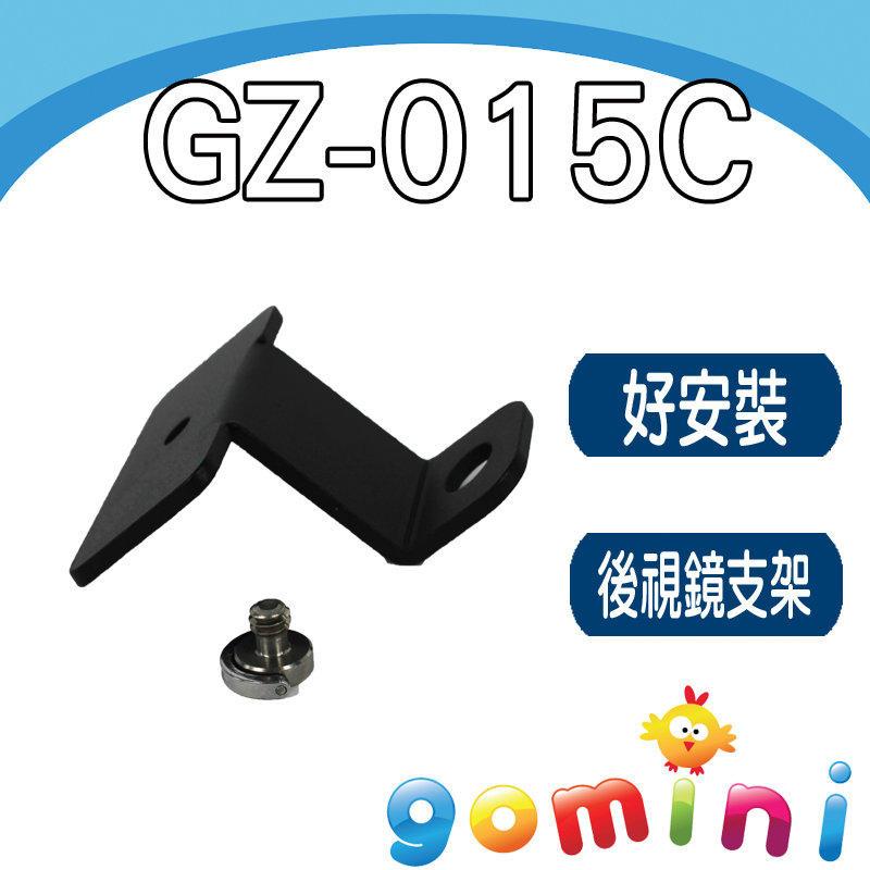 【GOMINI】雲創Grenze GZ-015C 後照鏡支架 SJ200 SJ4000 V1 GOPRO 車架 含稅