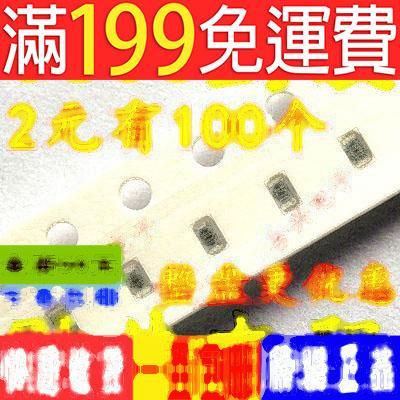 滿199免運2.4K1%精度 0603貼片電阻100PCS5 229-13223