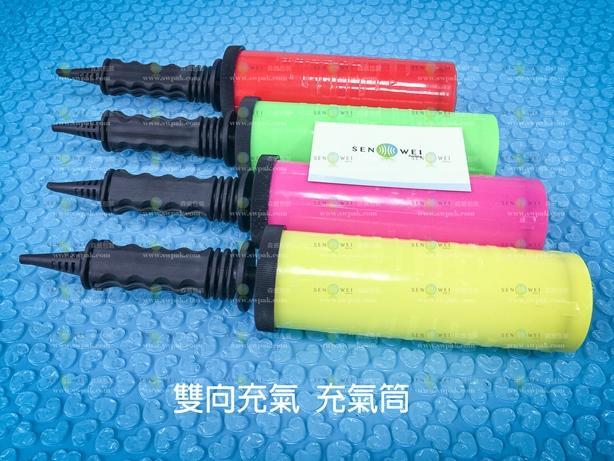充氣〔雙向充氣〕第三代超強 打氣筒 手動充氣筒 氣球充氣筒