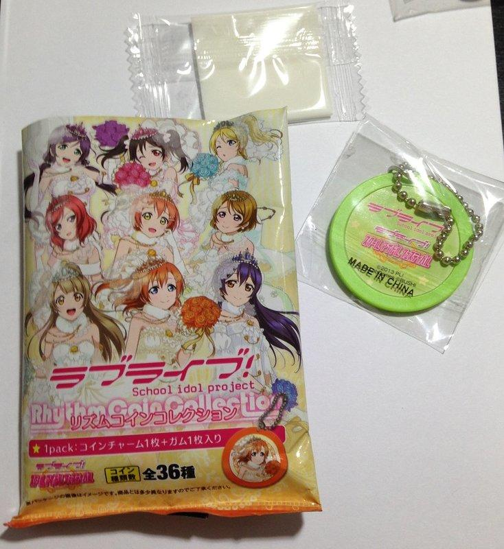 μ's LoveLive! Love Live School idol Festival 小泉花陽 園田海未 吊飾