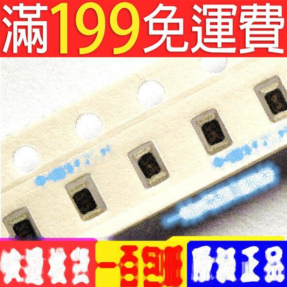 滿199免運200K1%精度 0805貼片電阻100PCS5 229-13272