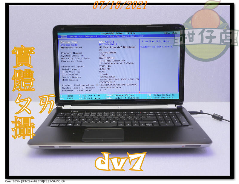 含稅 筆電殺肉機 HP Pavilion dv7 i7-2630QM(ES工程版) HD6450M 小江~柑仔店