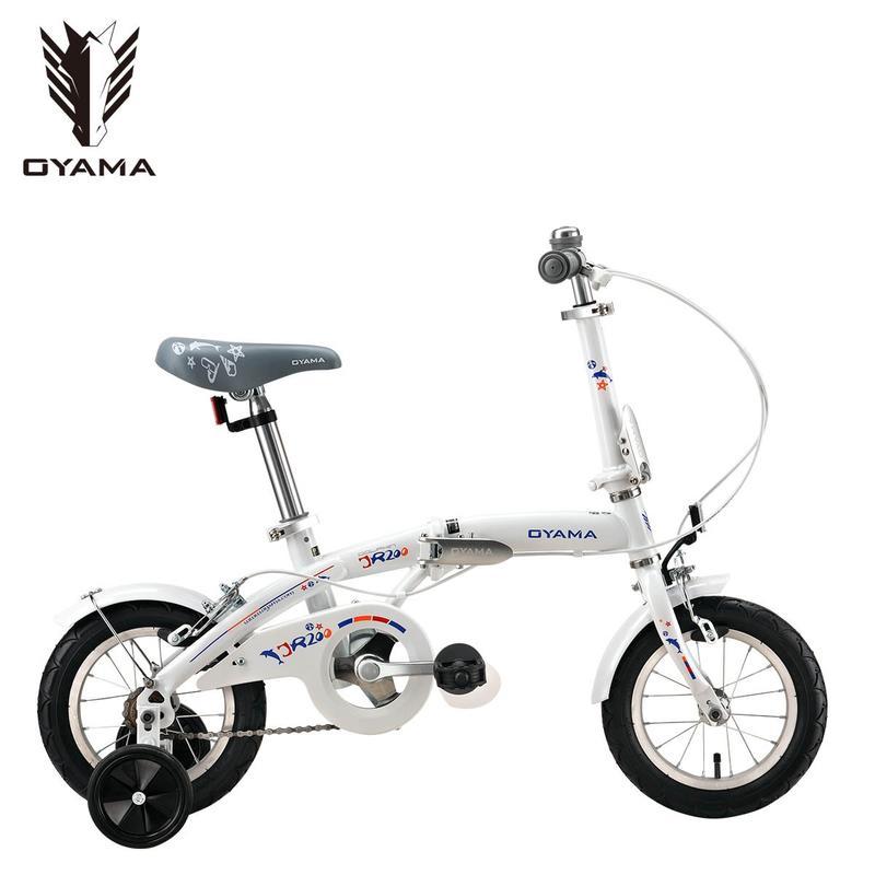 (免運+4大贈品) OYAMA 歐亞馬JR200 兒童折疊車(白色)-【台中-大明自行車】
