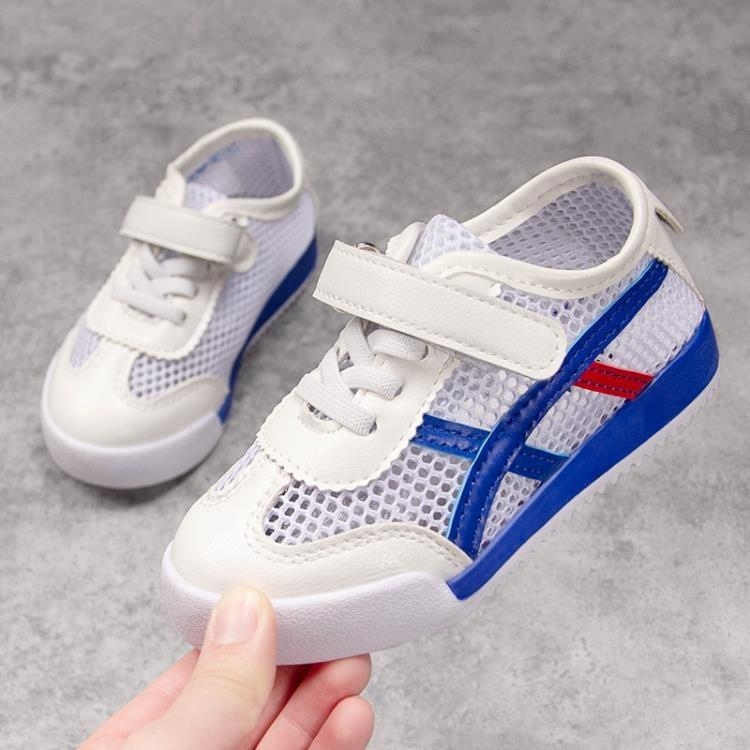 【可開發票】兒童網鞋透氣網面鏤空運動鞋男女童小白鞋子寶寶單網夏季小童板鞋848—聚優購物網