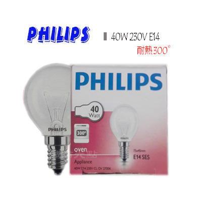 【城市光點】【PHILIPS-鹵素燈】PHILIPS 40W E14 230V 耐熱300度 烤箱微波爐專用燈泡