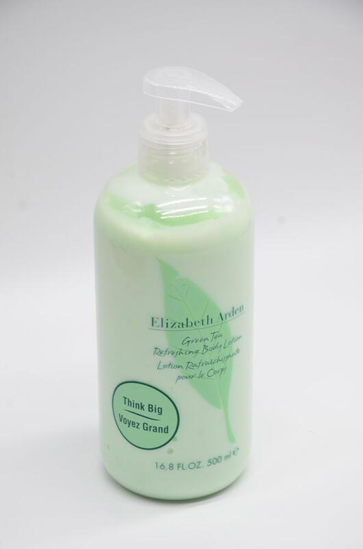 *德馨美容*台灣公司貨 Elizabeth Arden 伊麗莎白 雅頓 綠茶身體乳 500ml 潤膚乳液 保濕滋潤 潤膚