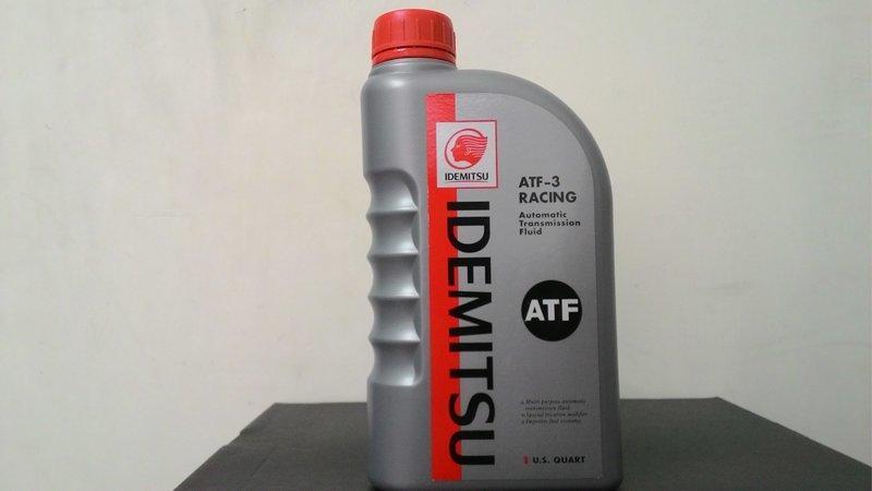 [機油小子] 日本出光變速箱油ATF3   1箱12瓶1800含運