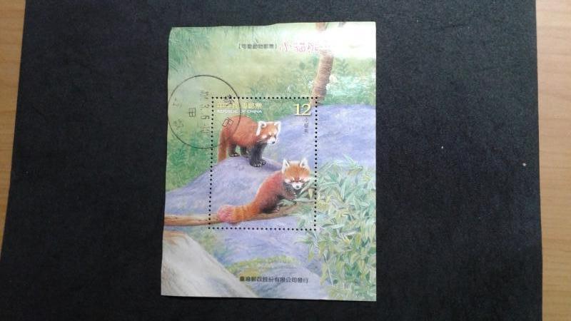 舊票--小貓熊小全張