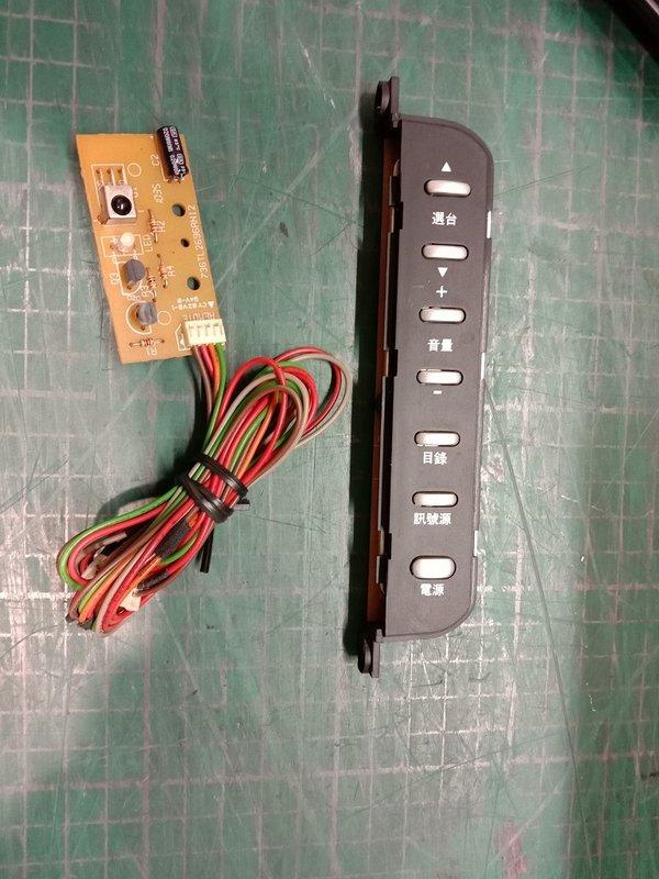 [宅修電維修屋]東元26吋液晶電視TL2699TF120按鍵板.遙控接收板(中古良品)