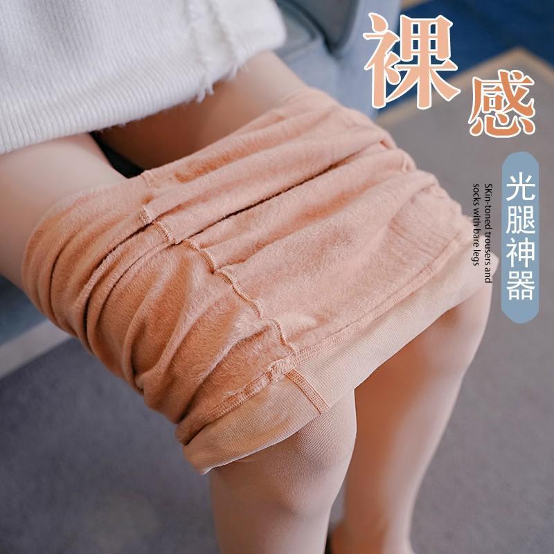 超棒 優質 孕婦褲秋冬裝孕婦打底褲褲襪絲襪 320D天鵝絨褲襪絲襪小腳褲顯瘦 批發價哺乳期預期必備