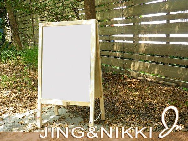 黑板/白板【雙面告示牌白板黑板】磁性黑板 木框白板 A字板 留言板 黑板菜單 客製化黑板兒童繪圖板*JING&NIKKI