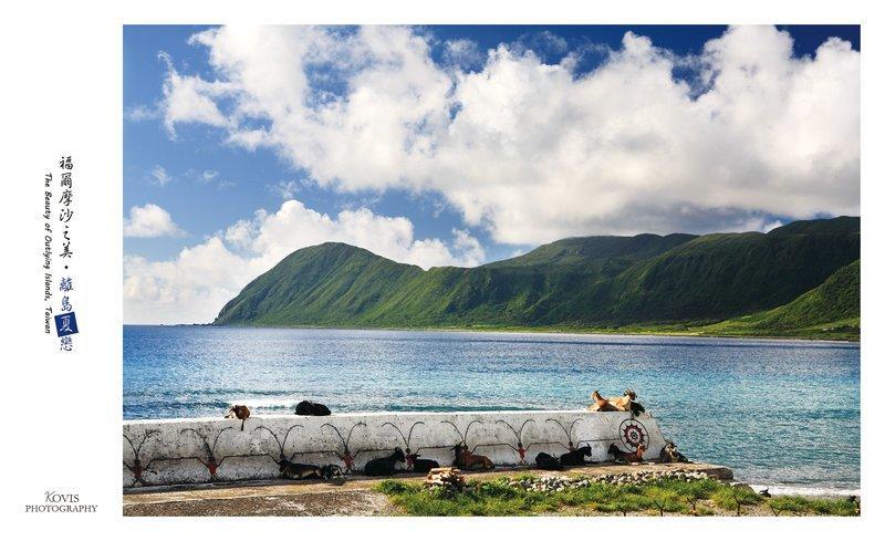 【減張降價】【離島夏戀】台灣離島(蘭嶼、馬祖、金門)特色風景明信片17張