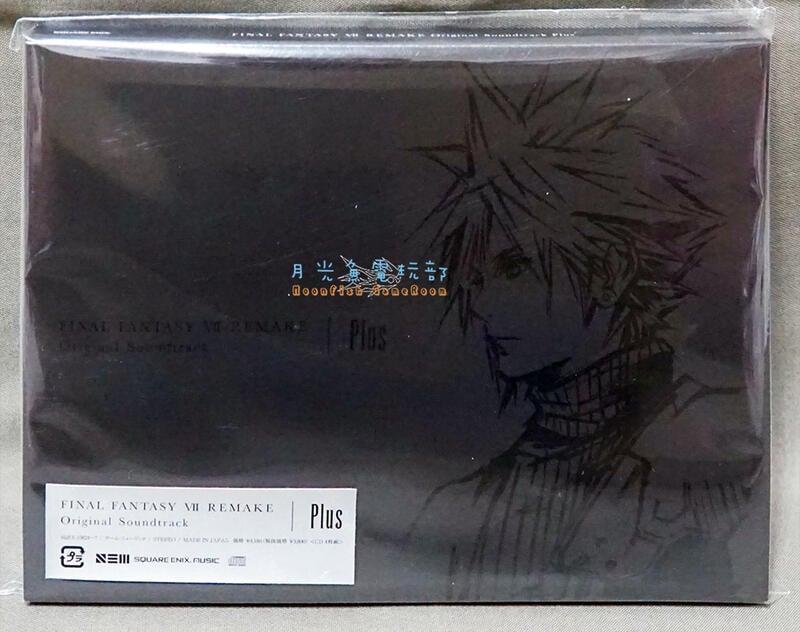 月光魚】現貨 附特典 CD FINAL FANTASY VII REMAKE Plus 原聲帶 太空戰士 FF7 OST