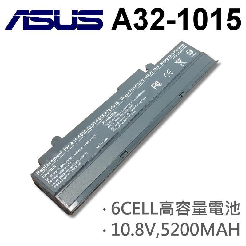ASUS 華碩 A32-1015 日系電芯 電池 LAMBORGHINI VX6  Series