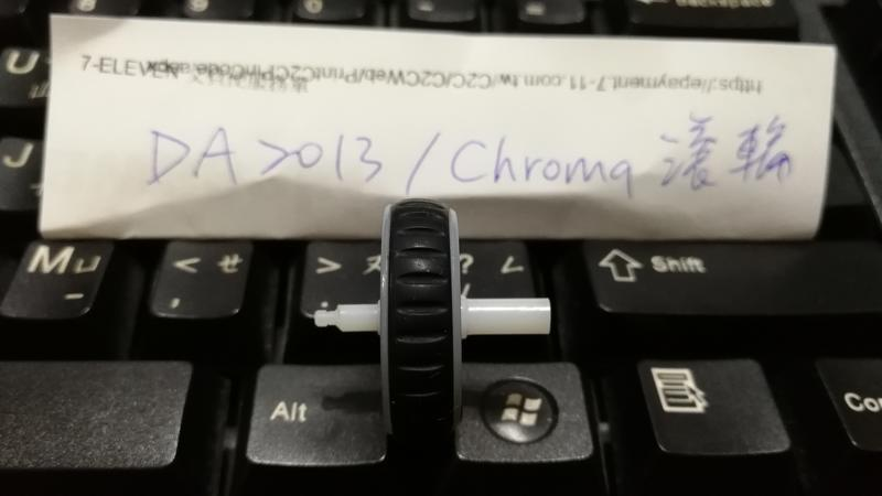 @環保鼠@ 雷蛇RAZER Deathadder DA 2013 CHROMA  蝰蛇 幻彩 滾輪 維修 滑鼠