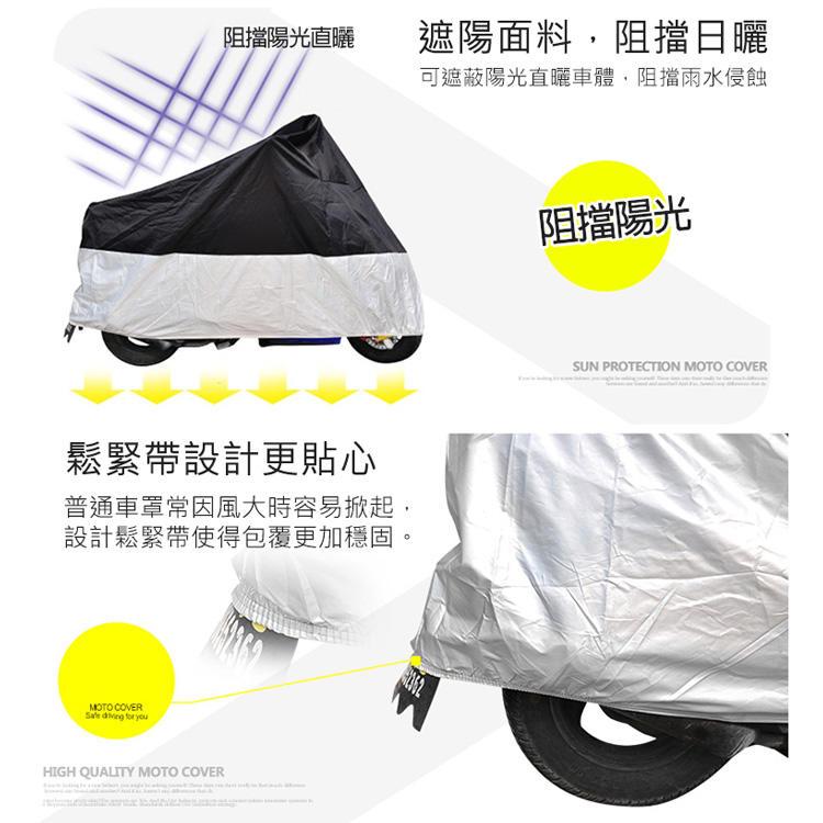 柒 加厚遮雨罩 AEON 宏佳騰 ES 150 TYPE01 防塵套 防曬套 機車罩 適用各型號機車