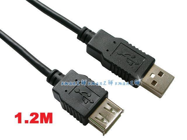 USB線 USB CABLE 2.0 延長線 (A公對A母) 長度1.2M (#002-2.0-1.2M) XMAN最便宜