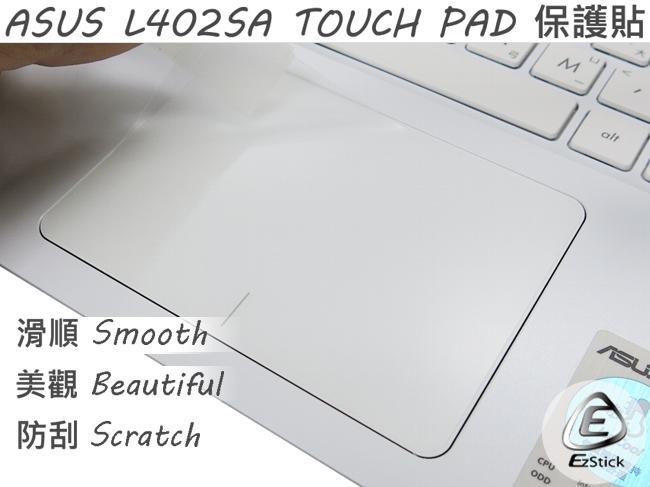 【Ezstick】ASUS L402 L402SA L402NA TOUCH PAD 觸控板 保護貼