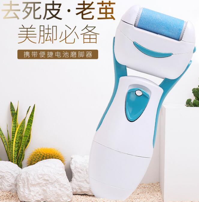 【老煙槍】新款電動磨腳器 全身水洗 電池款式修腳器 去死皮去老繭