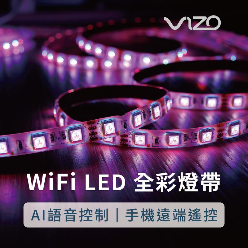 WIFI 智能 全彩燈帶 氣氛燈 5050晶片 軟式 高亮度 5米防水 IP65 LED燈條 可聲控調色 APP DIY