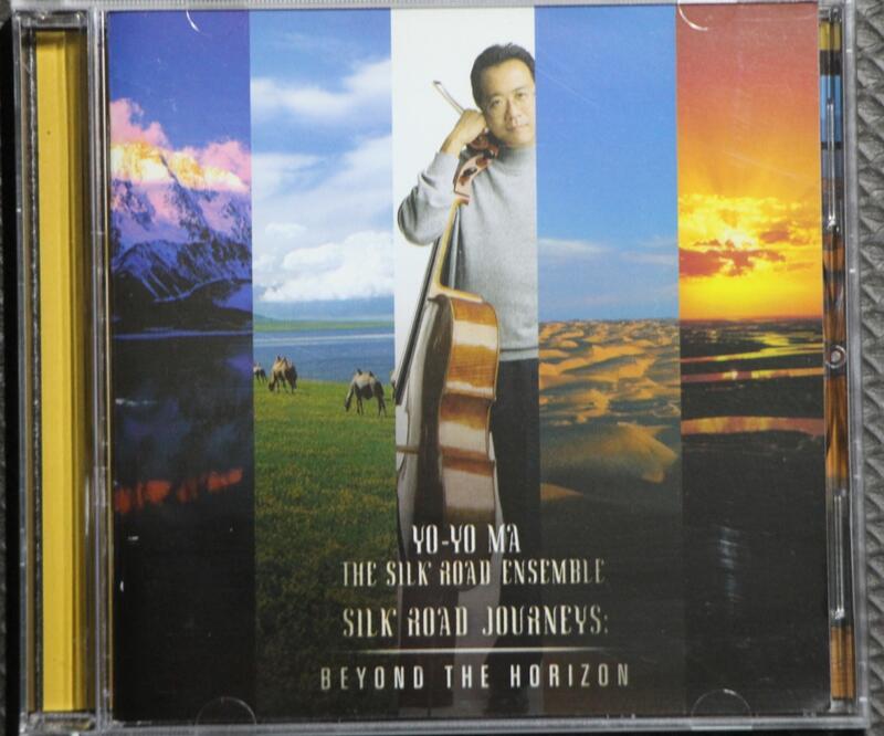 二手CD: YO-YO MA 馬友友 絲路 Silk Road Journeys: Beyond the Horizon
